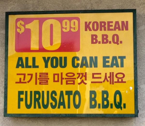 Furusato BBQ Restaurant