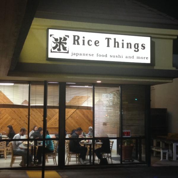 Rice Things