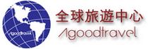 A good Travel Agency