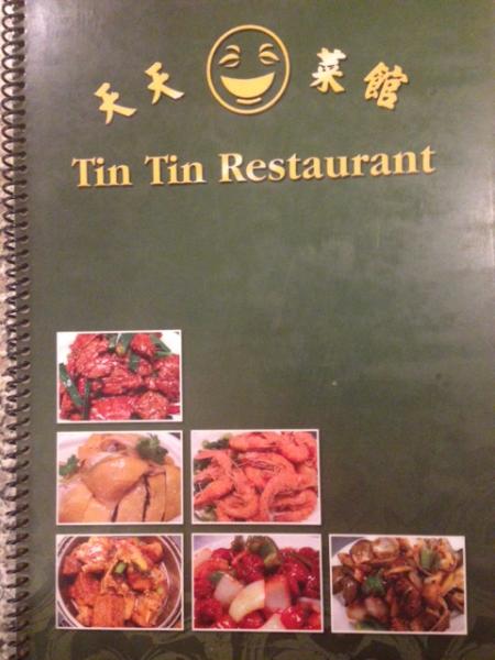 Tin Tin Restaurant 天天菜館